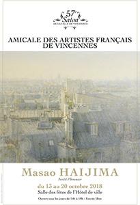 Salon de la ville de Vincennes - L'Amicale des Artistes Français